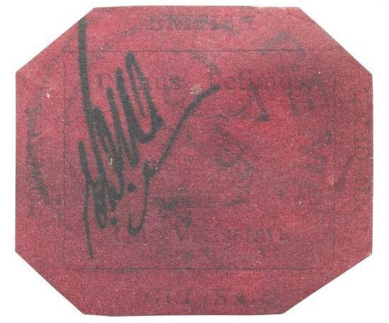 British Guiana 1c Magenta Expensive Stamps