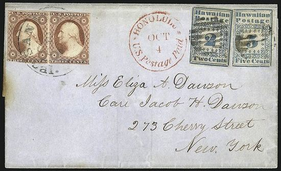 The Hawaiian Missionaries Expensive Stamps