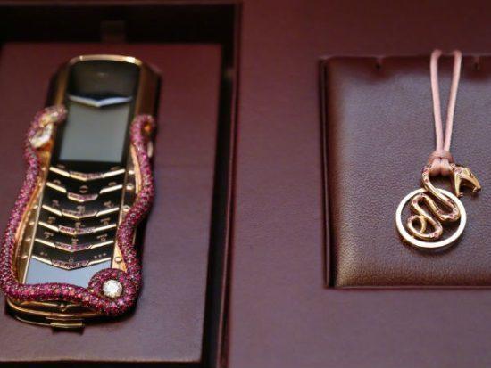 Vertu Signature Cobra Expensive Phones