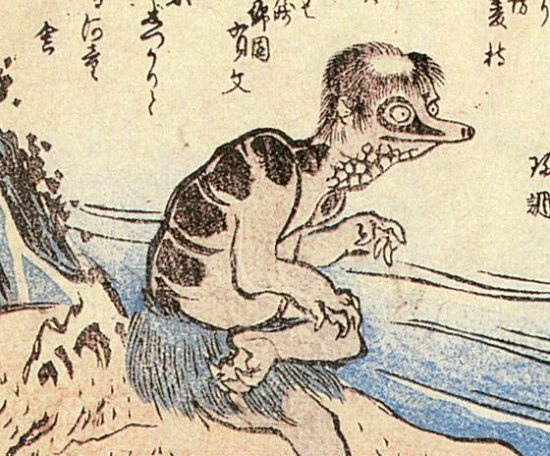 Kappa Mysterious Mythical Creatures