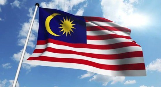 Malaysia Most Beautiful Flags