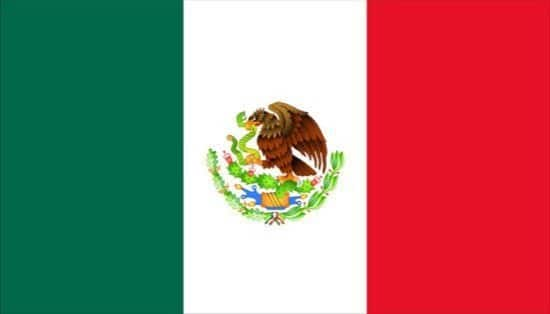 Mexico Most Beautiful Flags