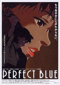 Perfect Blue Best Anime