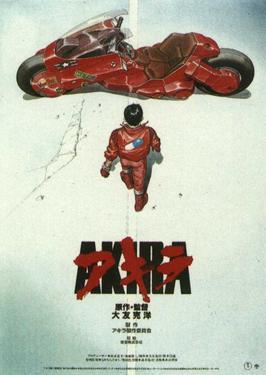 Akira Best Anime