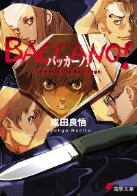 Baccano Best Anime