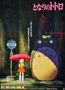 My Neighbor Totoro Best Anime