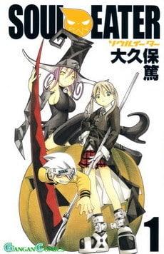 Soul Eater Best Anime